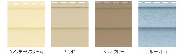 知れば知るほど魅力が増す外壁材!初めての樹脂サイディング入門